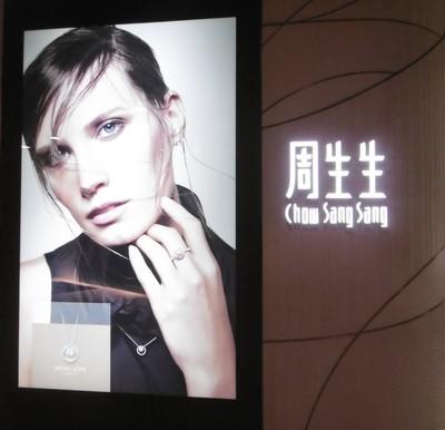Chow Sang Sang Hong Kong Jewels and Watches Belgium